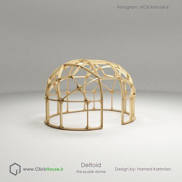 سازه گنبدی پازلی puzzle Dome structure