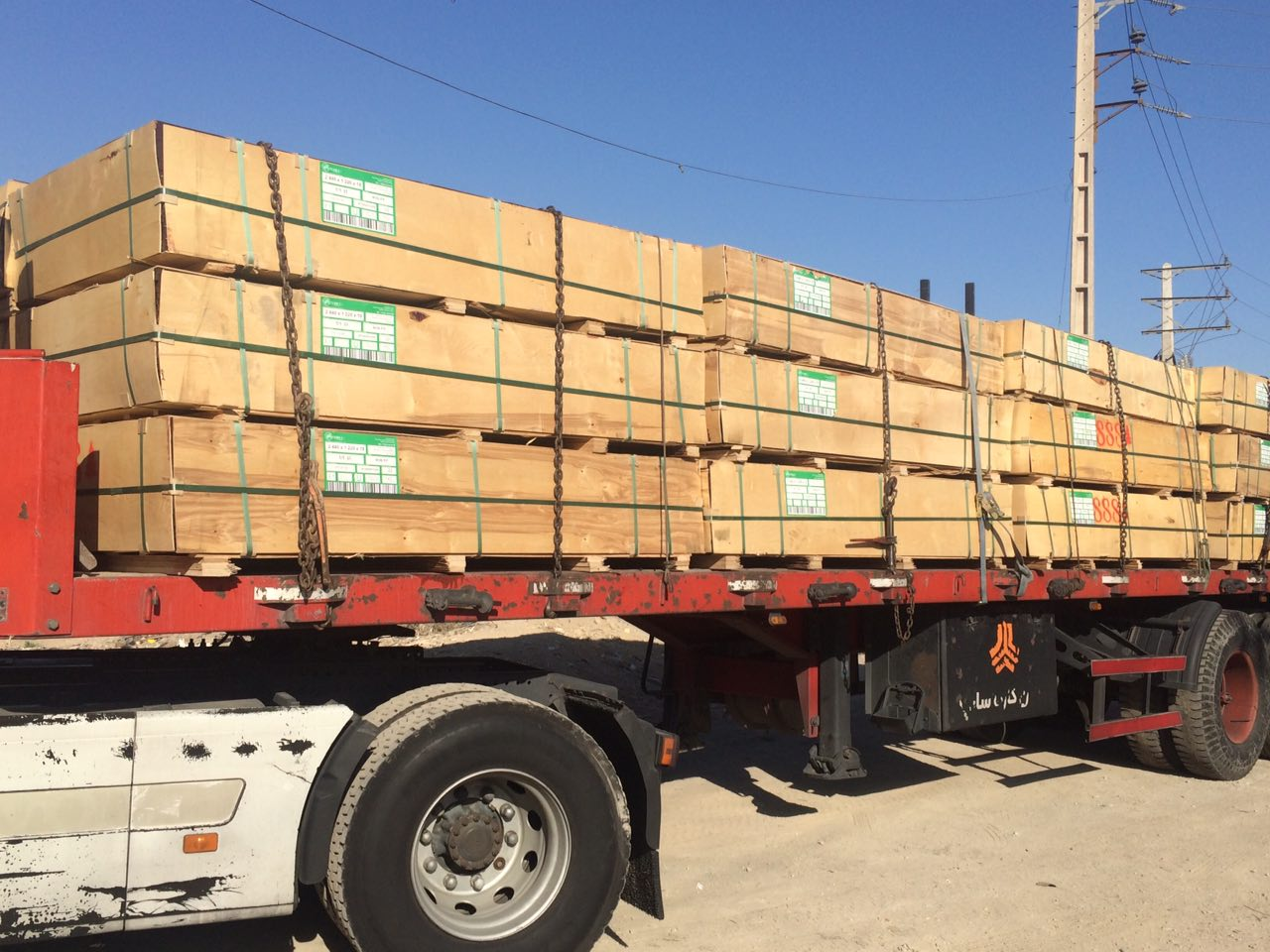 plyterra plywood تخته لایی